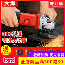 Large welding multifunctional household polishing operator Grinding machine polishing grinding cutting cutting