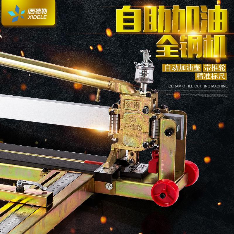 Xi Деле полностью Станок для резки листового металла вручную высокая Precision 800 1000 1200 красный Наружная напольная плитка