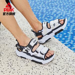 【匹克】态极清夏舒适透气凉鞋