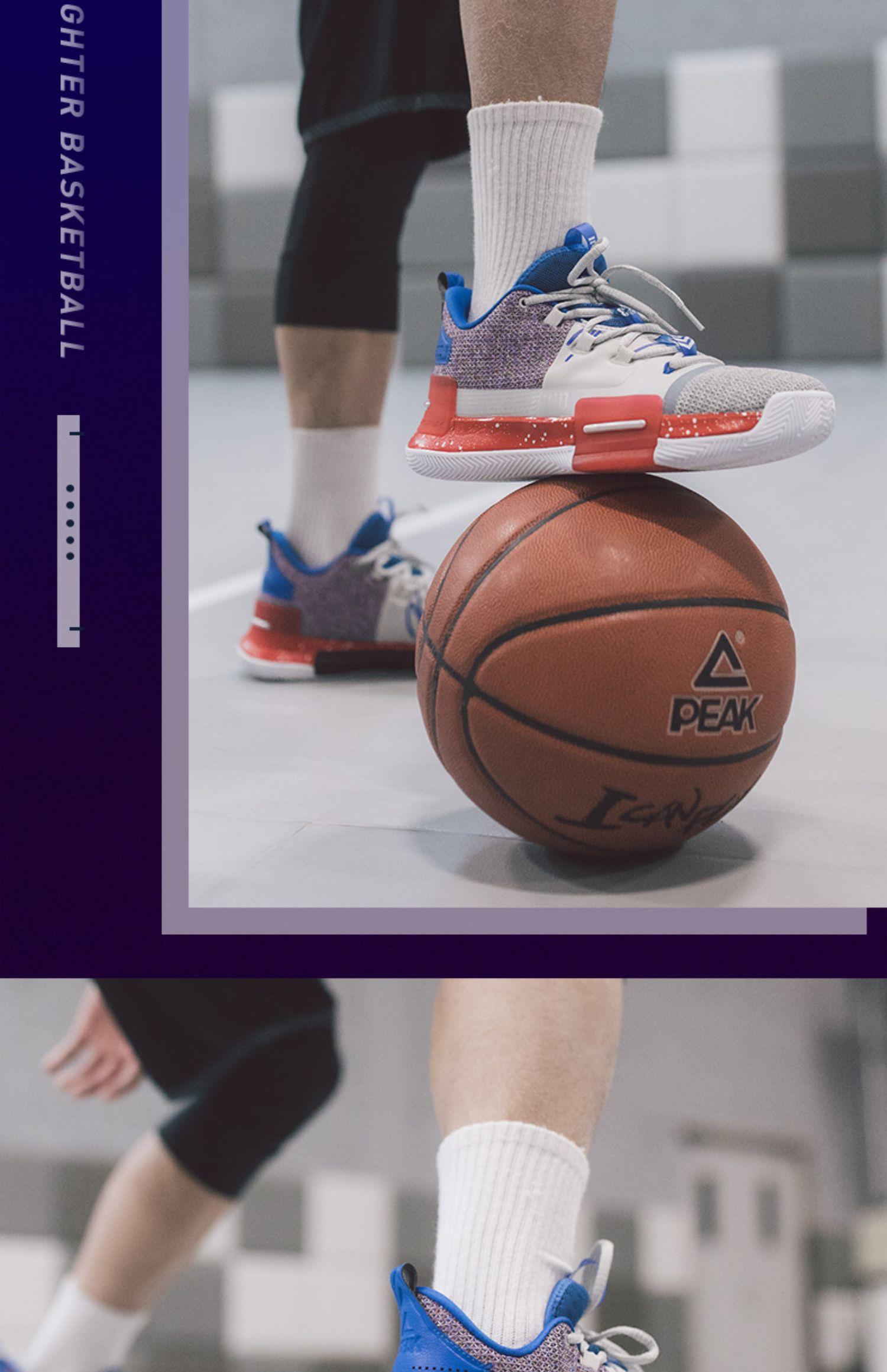 匹克闪现态极篮球鞋男鞋路威官方旗舰店耐磨防滑男实战运动球鞋男商品详情图