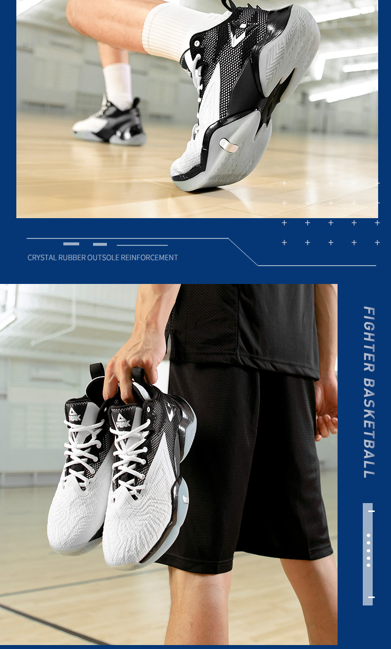PEAK匹克 态极闪电 专业篮球鞋 图12