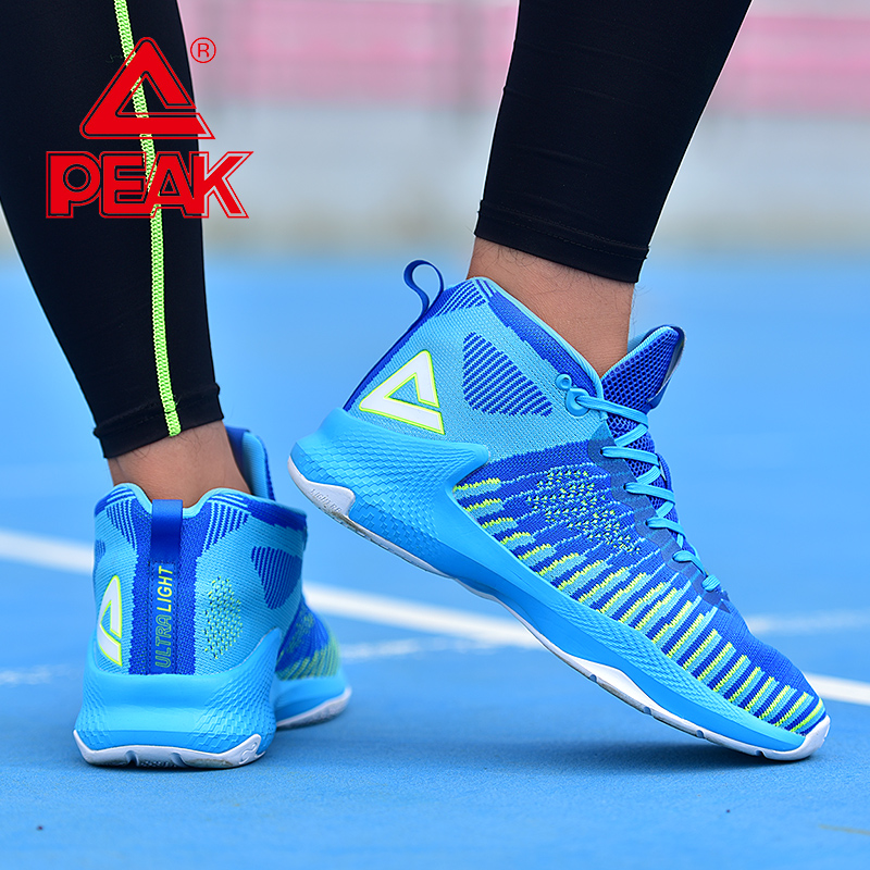 3e4bd7ee387 Peak new basketball shoes men s high 2019 spring one-piece weaving anti-skid  wear-resistant sports shoes men s boots