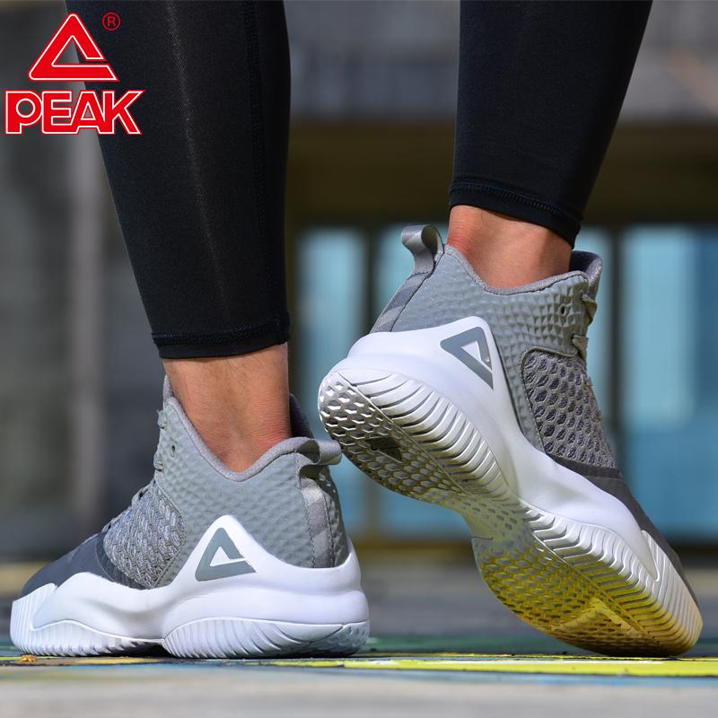 Peak Basketball Shoes Malaysia