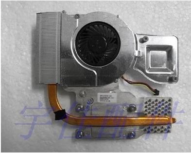 风扇HP4411S4410S4710S散热片原装535767-001