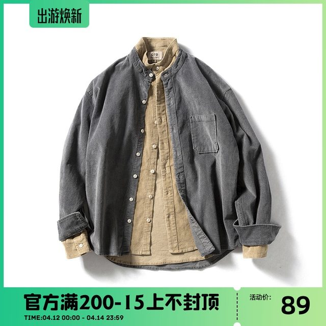 Ang2 temperament wild autumn men's Japanese retro men's old solid color corduroy casual shirt shirt