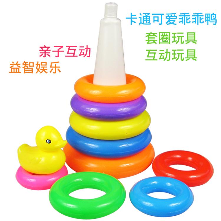 叠叠乐 儿童彩虹塔叠叠圈叠叠高婴幼儿6-24个月早教益智套圈玩具