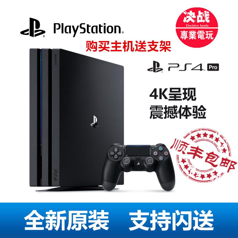 Sony PS4 хост PRO slim товар для кнр гонконгская версия 500 млн. Ограниченной прозрачности синий в оригинальной упаковке товар в наличии SF бесплатная доставка по китаю