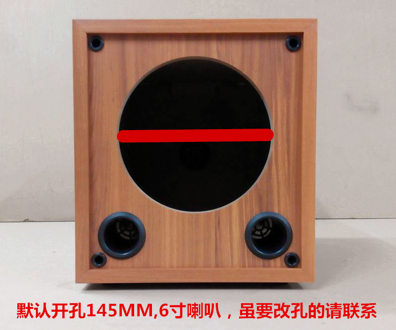 Subwoofer Box Calculator >> 6.5 inch Heavy Subwoofer passive speaker empty box DIY speaker double Barrel subwoofer wooden ...
