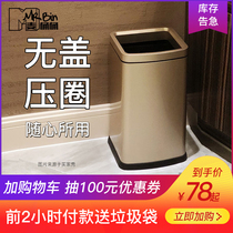 Wheat Barrel barrel uncovered pressure ring trash bins household double-layer thickened stainless steel