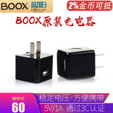 Aragonite ONYX BOOX series adapter charger electronic paper e-reader Universal authentic