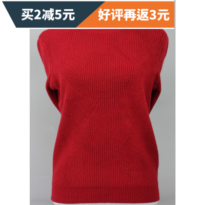 2016 autumn and winter new middle-aged women's sweater mother fitted whole body thick short paragraph knit shirt