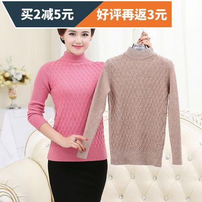 Autumn and winter new middle-aged women's sweaters mother loaded half-high collar sweater women primer shirt short paragraph coat