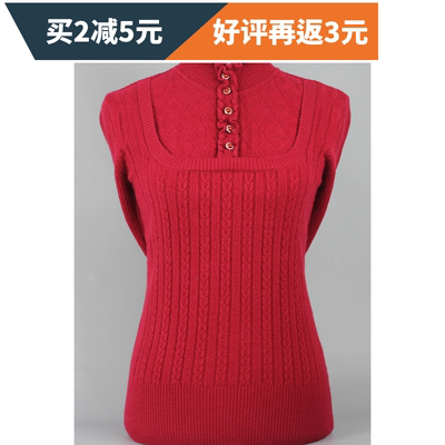 Autumn and winter middle-aged women's fungus collar sweater mother loaded thick sweater short paragraph grandmother fitted head primer