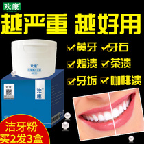 Teeth whitening to tooth stones Oracle to smoke stains gel White Dentistry