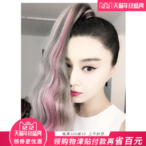 Rebecca Wig Ice Ice new dream pink curly big wave
