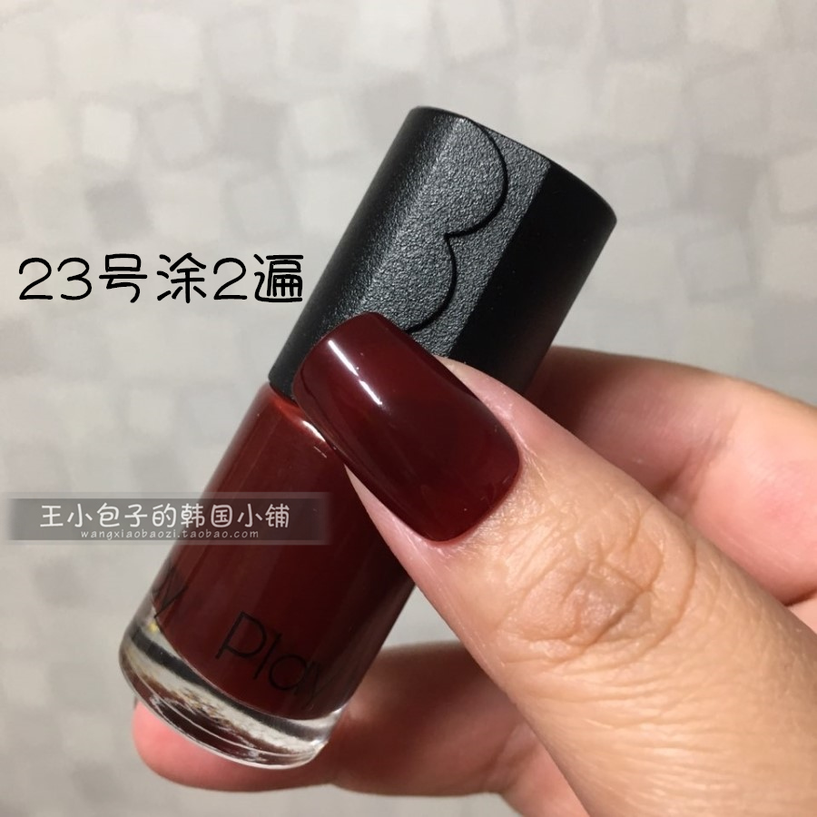 USD 8.85] Elle cottage Etude house New play series nail polish solid ...