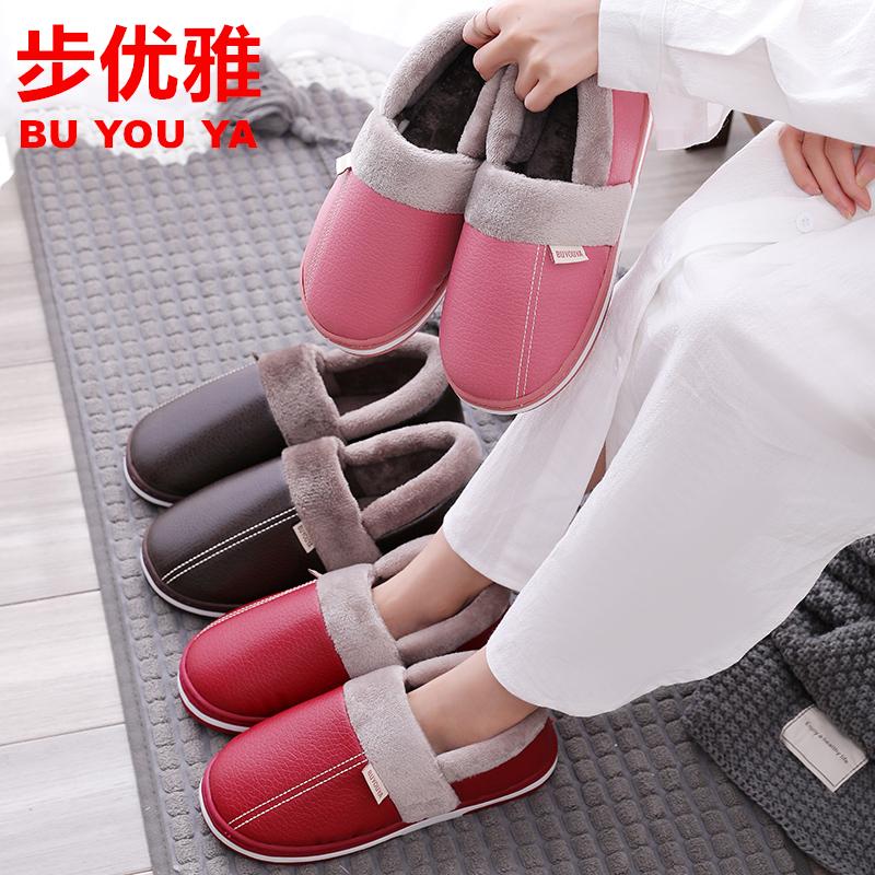 棉拖鞋女皮面防水冬季室内家用防滑厚底家居男士加绒保暖PU拖鞋女
