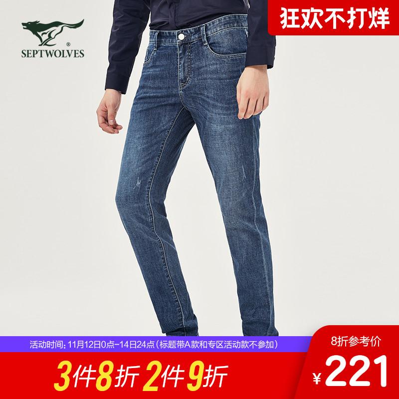 七匹狼牛仔裤男直筒修身韩版秋季v牛仔牛仔男士男装潮正品男裤子