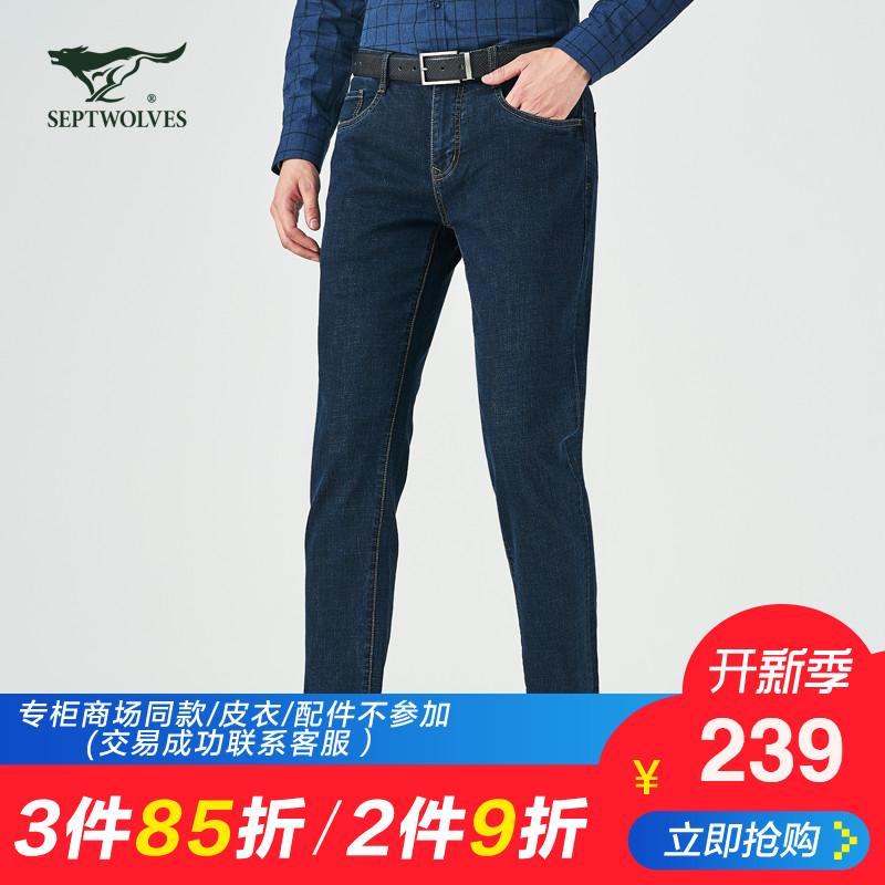 七匹狼牛仔裤 新款中青年男士时尚休闲直筒微弹牛仔长裤