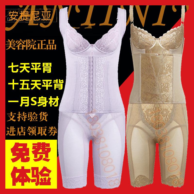 Tini интерьер Корс для руководителя оригинал 3 накладки Послеродовые брюки с бедрами для тела нижнего белья Ya