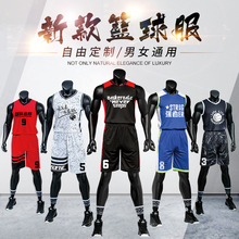 Basketball uniform, men's and women's training competition, sports uniforms, jerseys, custom summer.
