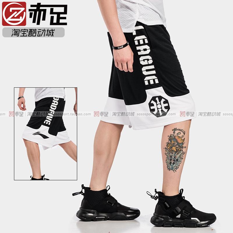 14b8abb98bc Li Ning Men's Pants 2019 Summer BAD5 Street 3+1 Basketball Pants Sports  Loose Shorts AAPP047 AAPN257