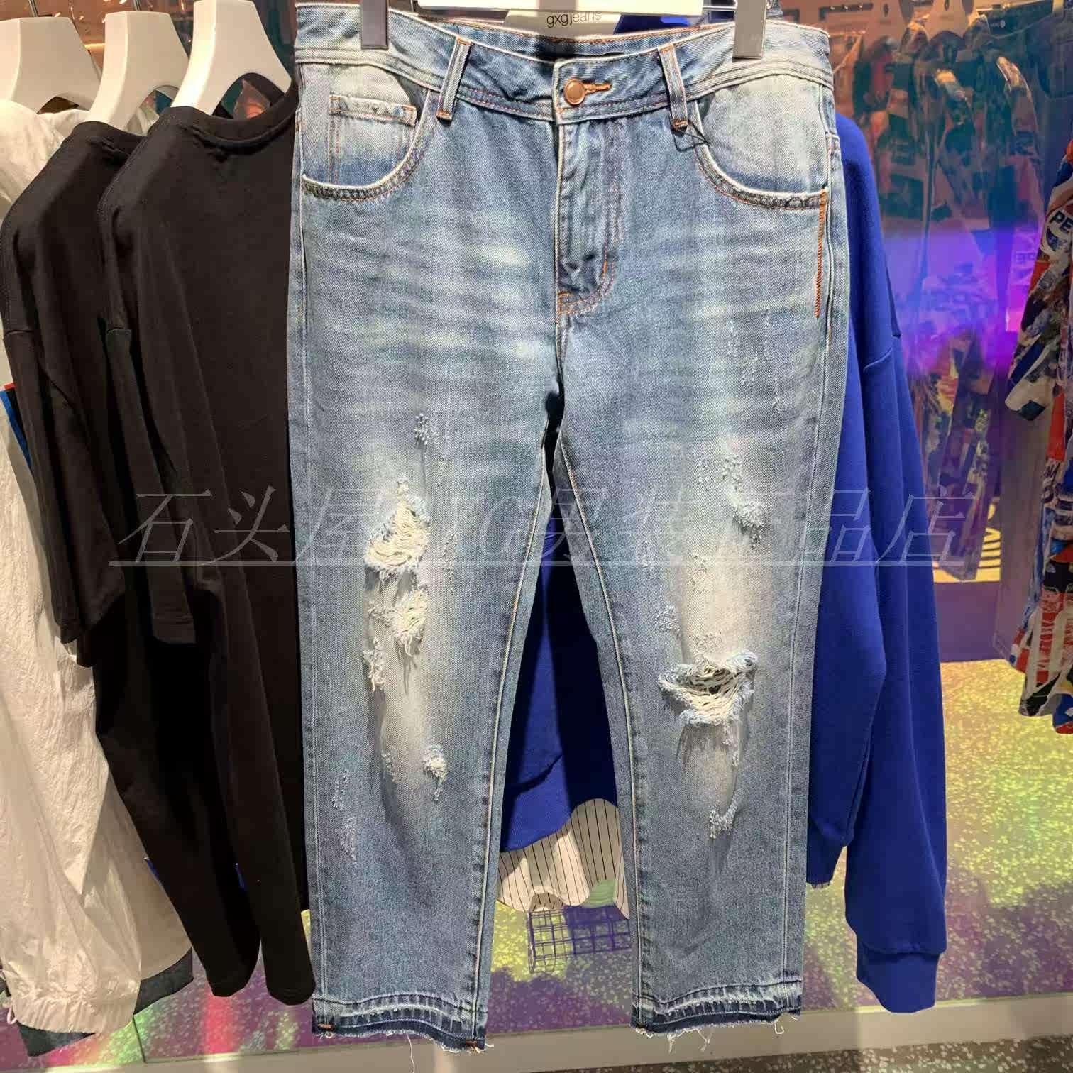 gxg jeans男装2019夏季新款 蓝色修身破洞牛仔裤九分裤JY105058A