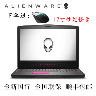 ноутбук Dell Alienware 17 ALW17C-2738 2748 58 2859 Dell