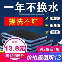 Fish Tank Aquarium Filter cotton filter Material Equipment Water Purification Board Magic Baosheng