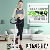Double Super Treadmill household weight loss machine