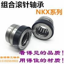 Machine tool dedicated combination needle roller bearings nkx10z 12