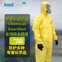 Micro-nursing good connected anti-suit painting experiment to fight pesticide epidemic prevention protective clothing