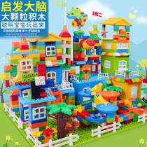 Childrens building blocks toys large particles assembled building blocks 1-2-3-6 years old