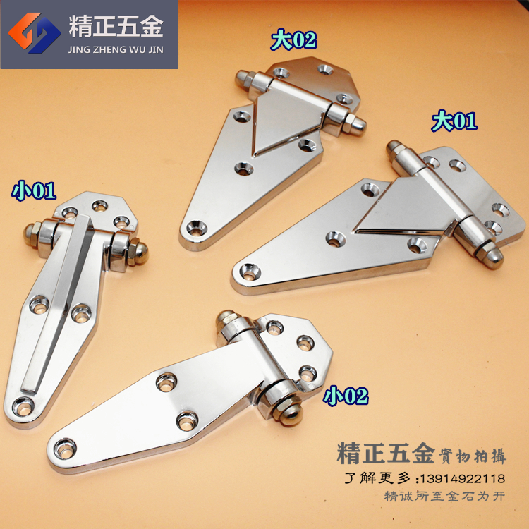 Oven Hinge Oven Hinge Cold Storage Door Hinge Oven Steaming Cabinet Hinge  Industrial Hinge Door Locks