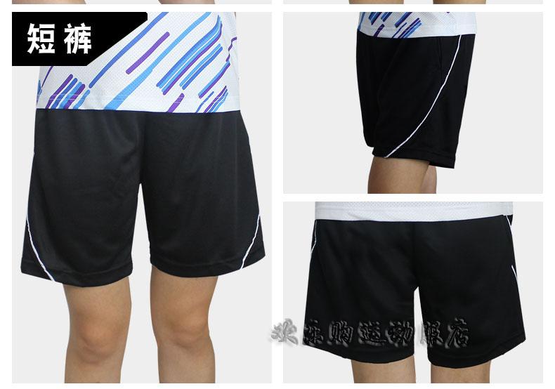 羽毛短裤裤裙裤子运动男女夏季速干羽毛球球裤比赛儿童速干透气