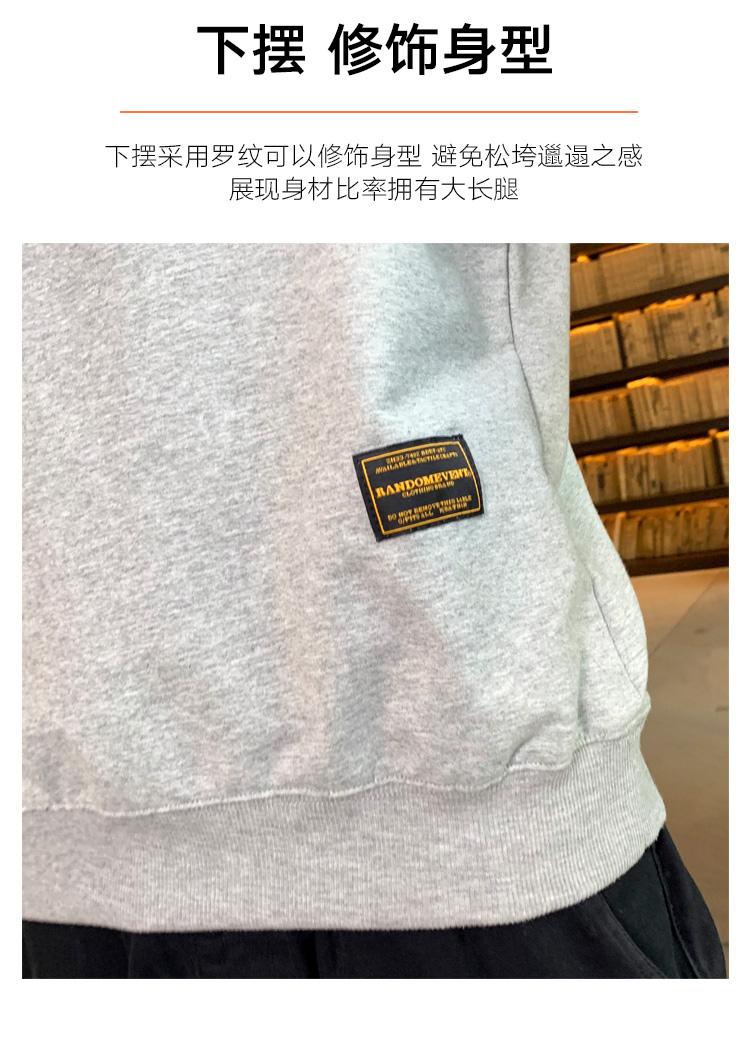 2020春季新款男士运动休闲圆领套头卫衣 拼接上衣 946-P28