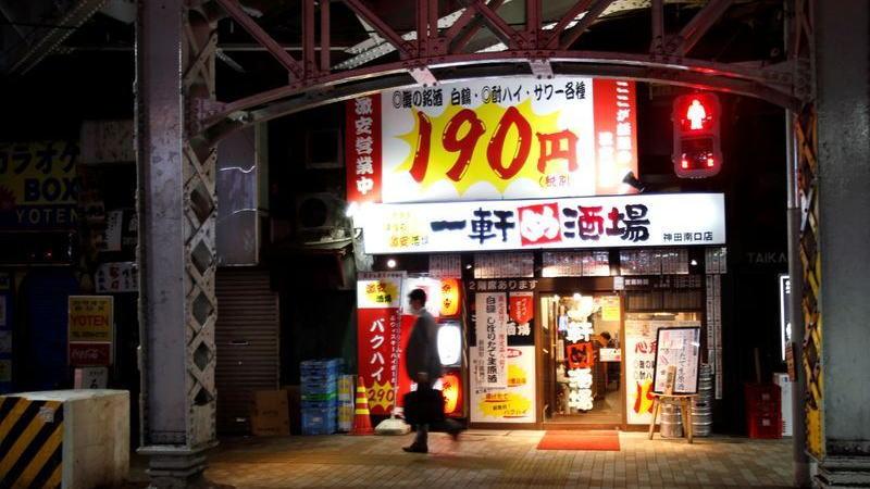 经济衰退的风险加剧,日本央行可能会在短期内放弃其通胀目标