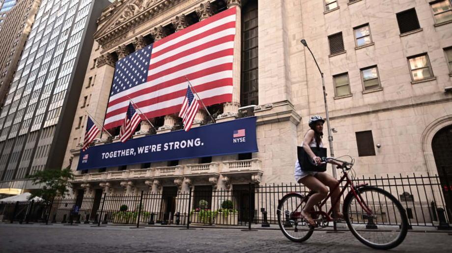 周期股连续两个交易日下跌,板块轮换结束了?