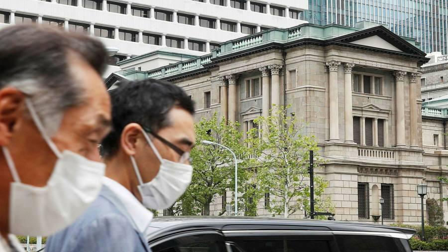 大多数经济学家预计,日本央行不会在下周采取重大举措