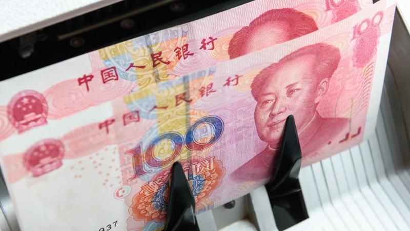 法国兴业银行:中国正在通过逐步促进人民币成为全球货币的方式对外汇市场洗牌