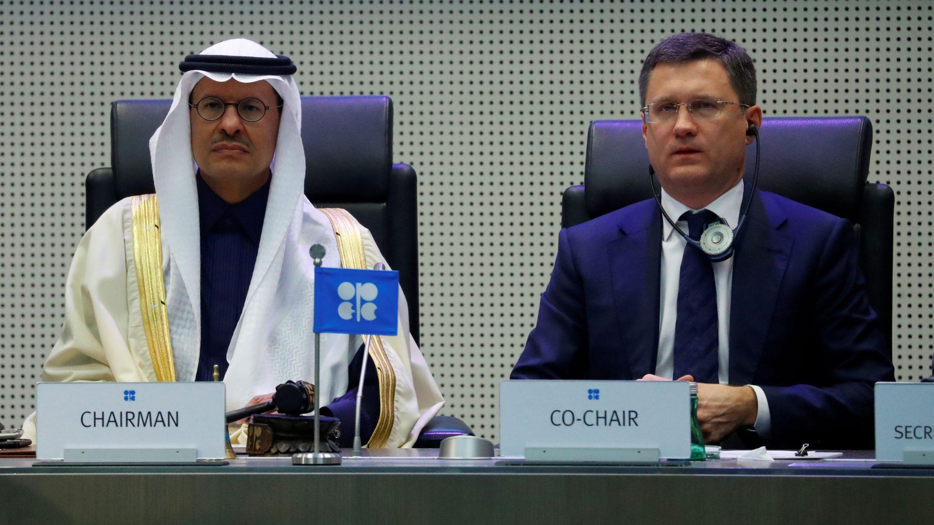 第十五届OPEC+大会进程及决议展望