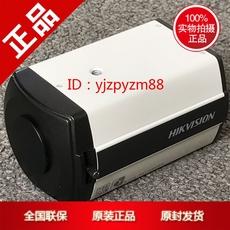 Стрелковый болт Hikvision 700 CCD DS-2CC11A1P-A