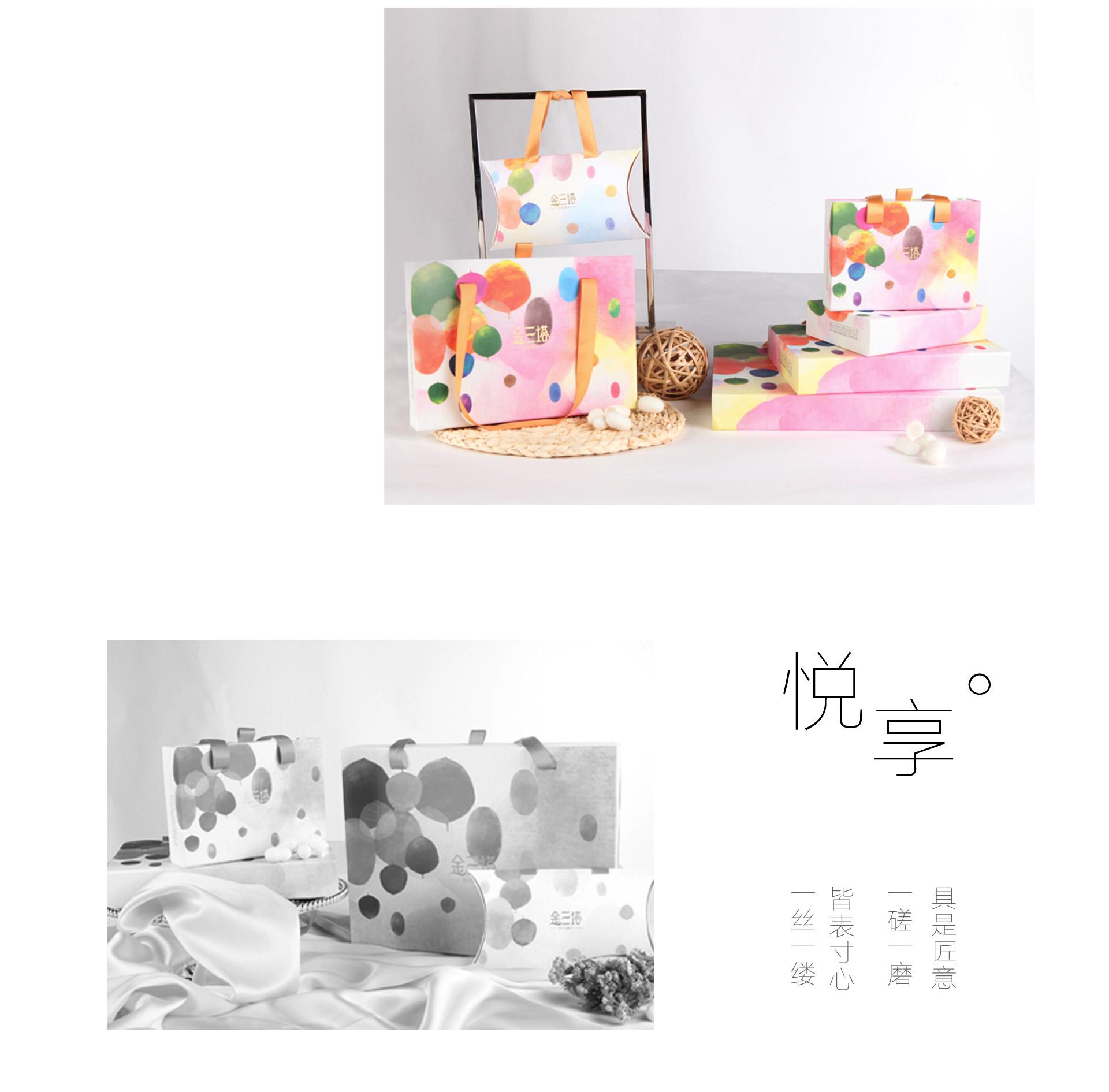 礼盒1-1_02.jpg