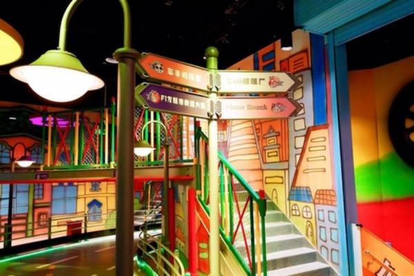 方程市家庭娱乐中心