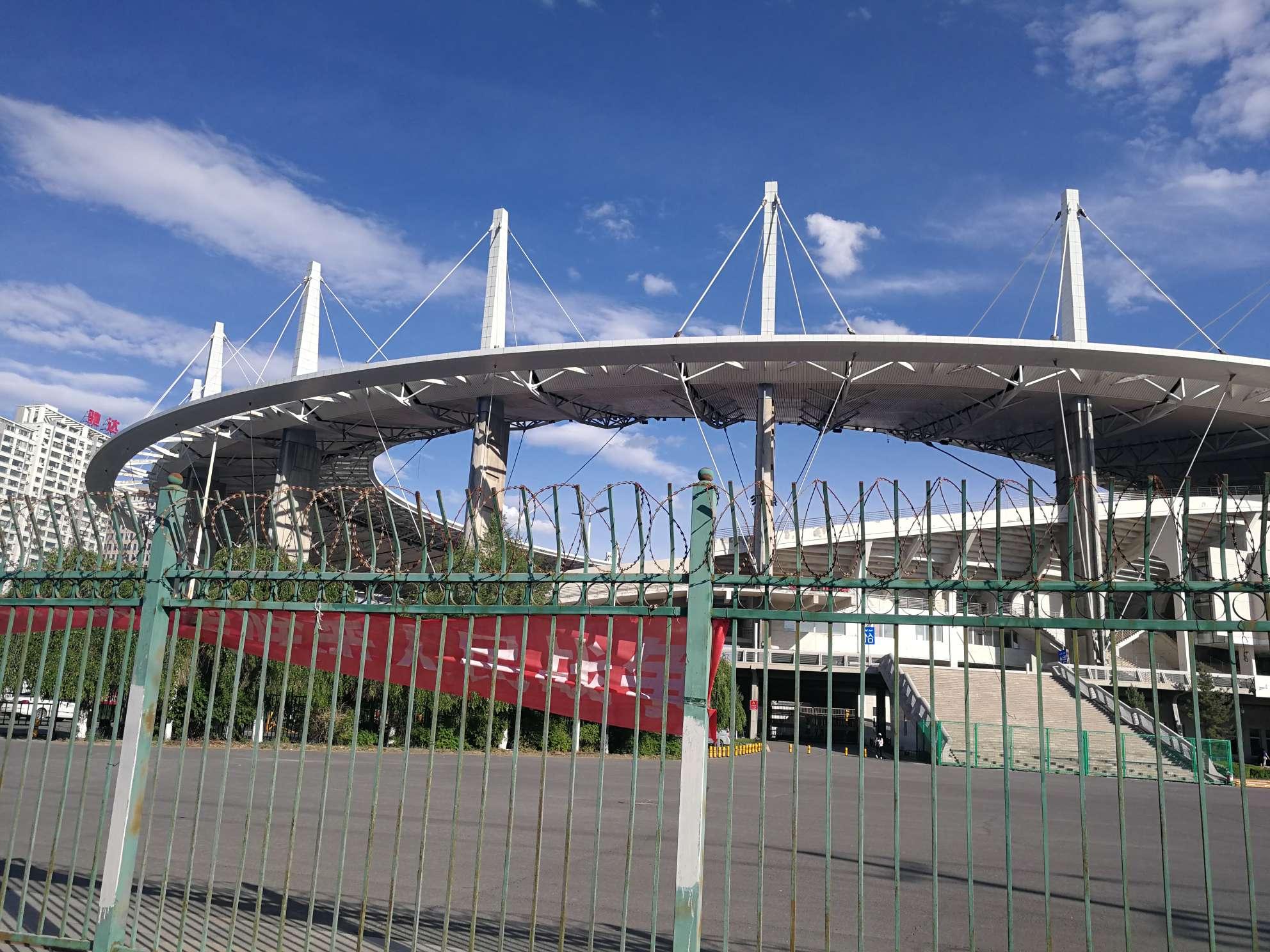 新疆体育中心