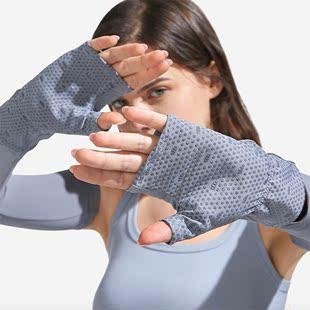 【蕉下】分段防晒袖套长款薄
