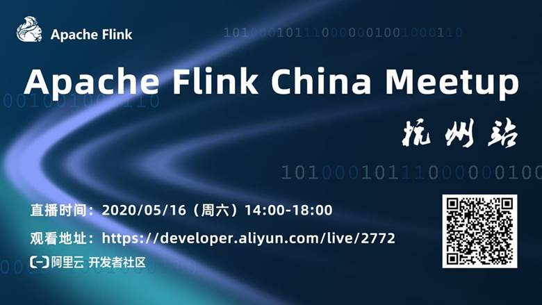 2020.5.16 Apache Flink Meetup · 线上