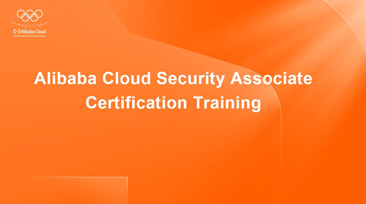 Alibaba Cloud Database Associate Certification Training