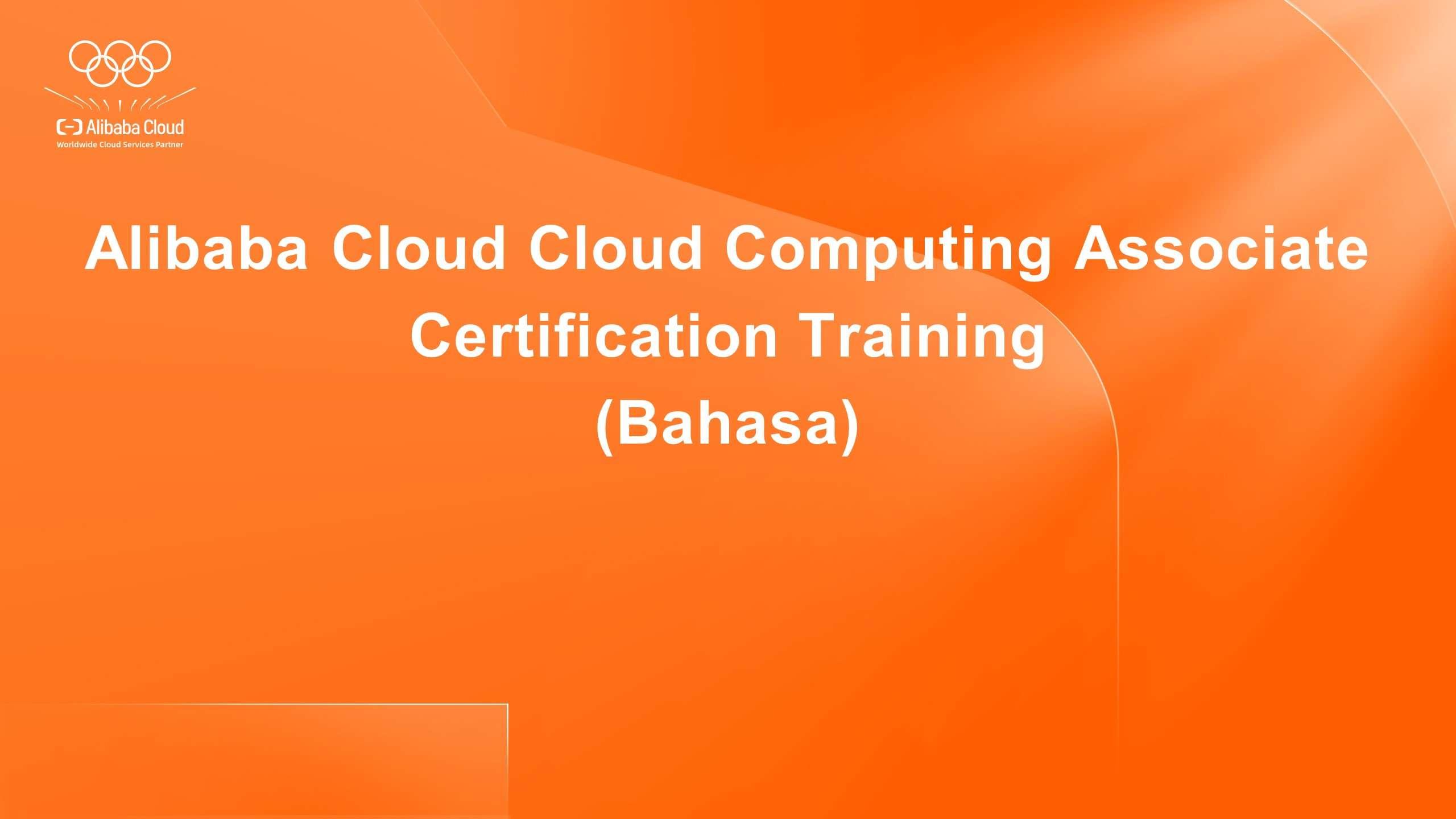 Alibaba Cloud Cloud Computing Associate Certification Training