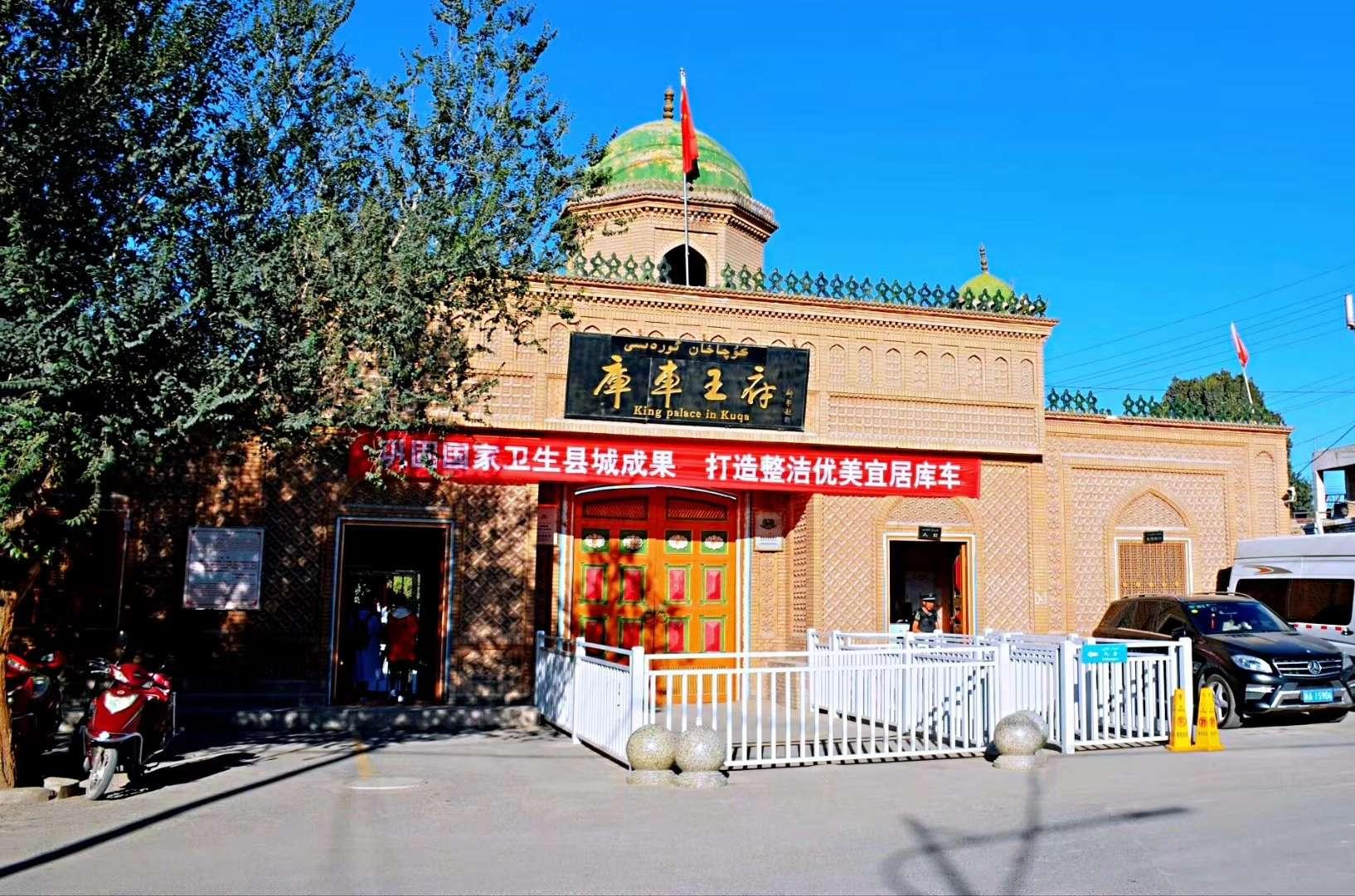 郴州市博物馆
